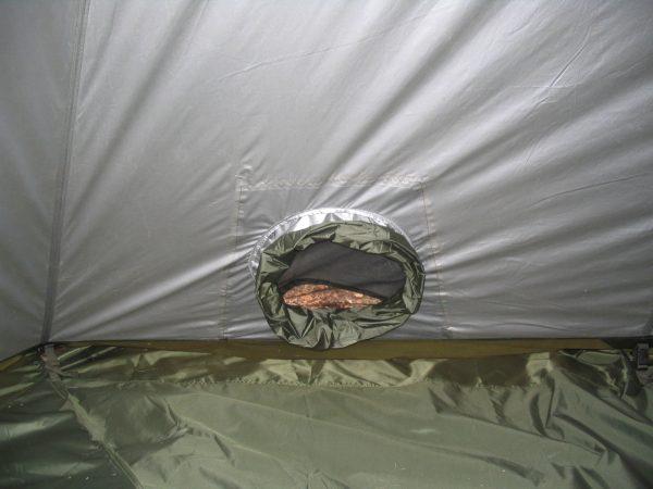 air vent open inside